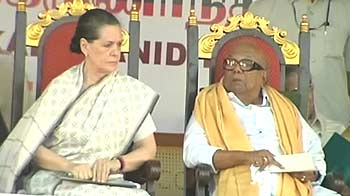 Video : Decision tomorrow on ties with Congress: DMK