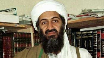 Video : Osama's funeral as per Islamic rules