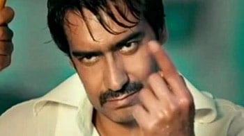 Videos : देहाती दरोगा बनेंगे अजय