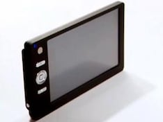 $35 tablet expected to launch this month