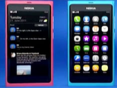 Nokia N9: The first MeeGo device