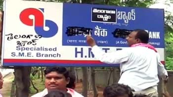 Video : What's in a name? A whole lot in Telangana