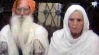 Videos : शादी के 50 वर्ष बाद तलाक