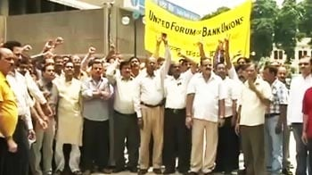 Video : बैंक कर्मियों की हड़ताल