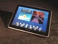 Gadget Guru Tablet Special