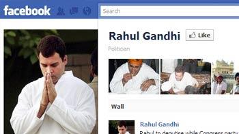 Videos : राहुल गांधी का फर्जी फेसबुक अकाउंट