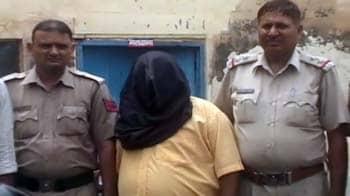 Video : अंबाला: स्कूटरवाला ठग गिरफ्तार