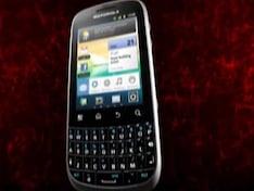 Big Review: Motorola Fire XT and Fire