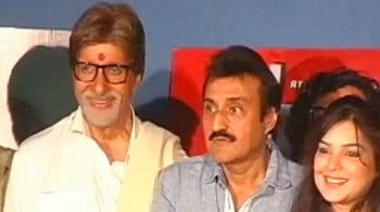 Big B's small cameo at the Delhi Eye music launch