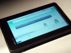 First Look: Aakash tablet