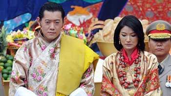 Video : भूटान नरेश की शाही शादी