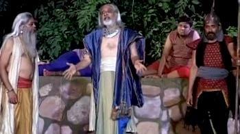 Video : दिल्ली में 'अंधा युग' नाटक का मंचन