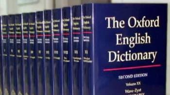 Video : ऑक्सफोर्ड डिक्शनरी से कैसेट शब्द हटा