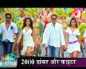 Video: The golden songs of Bollywood
