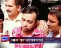 Videos : Conman arrested near Dehradun