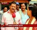Video: Election Express heading toward West Bengal
