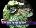 Video: The secret behind fresh looking vegetables