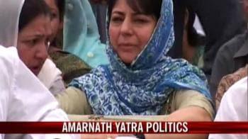 Video : Curtail Amarnath Yatra: PDP to J&K Guv