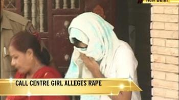 Video : BPO girl alleges rape by colleague