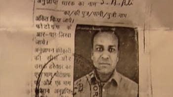 "Video : Pakistani spy got Indian passport with ""Insider's Help"""