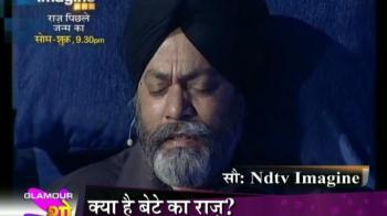 Video : Ishmeet's father on Raaz Pichhle Janam Ka