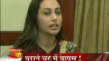 Video : Rani Mukerji's lucky home