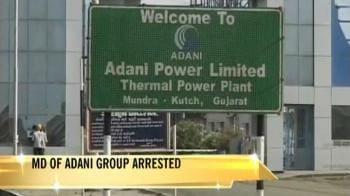 Video : CBI arrests Adani group head from Goa
