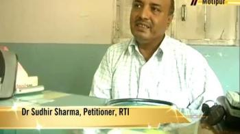 Video : Motipur: Corruption faces RTI axe