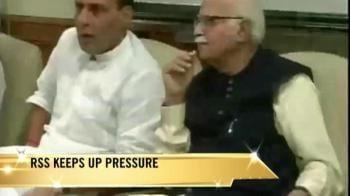 Video : BJP-RSS pressure on Vasundhara