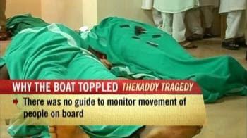 Video : 42 drown in Kerala boat mishap