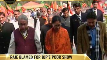 Video : BJP's Vasundhara Raje refuses to quit