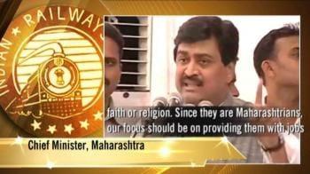 Video : Chavan wants railway jobs for locals, Mamata agrees