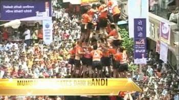 Video : Mumbai's costliest Dahi Handi