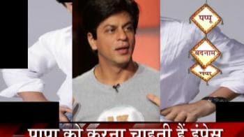 Videos : Shah Rukh turns into a superhero