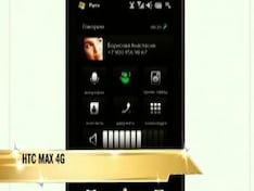 HTC MAX 4G: World's first GSM WiMAX phone