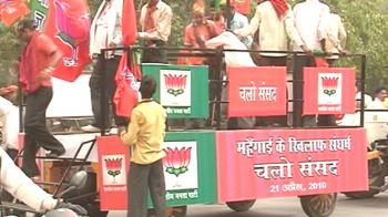 Video : The big BJP rally