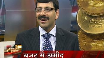 Videos : Budget 2009: Will govt cut taxes?