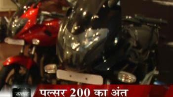 Raftaar: Bajaj launches new Pulsar 220