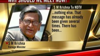 Video : Krishna: No request from Pak