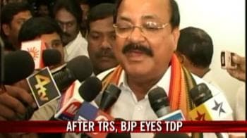 Video : After TRS, BJP eyes TDP