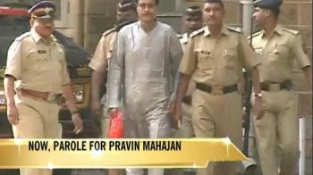 Video : Pravin Mahajan gets 14-day parole