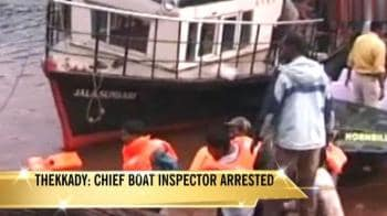 Video : Kerala boat tragedy: Chief inspector arrested