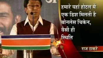 Videos : 'Sarkar Raj' in Maharashtra