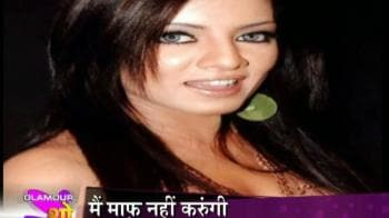 Video : Celina, Sambhavna fight over bodyguards