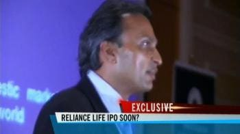 Video : Rel Life Insurance IPO soon?