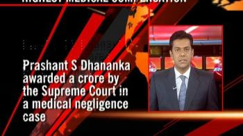 Video : SC awards Rs 1 cr to medical negligence victim