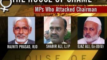 Video : Shame: Rajya Sabha Chairman attacked