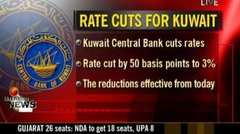 Video : Kuwait cuts interest rates