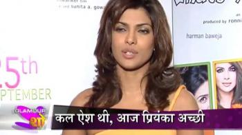 Videos : Sorry Priyanka, says Ashutosh