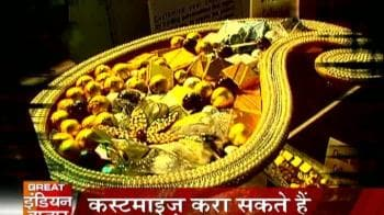 Videos : Hyderabad's pearl jewellery